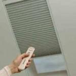 Augmenter l'efficacité d'un puits de lumière